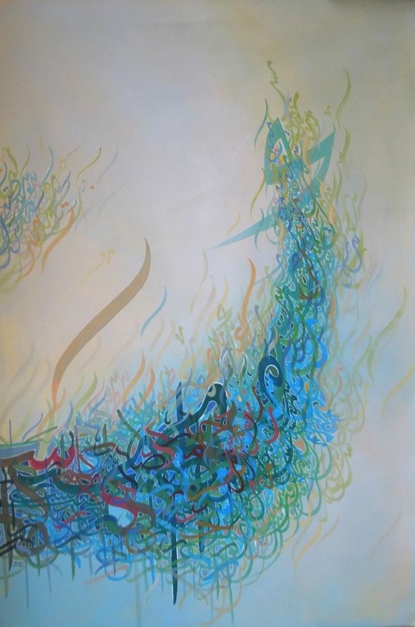 Khaled al saai arabic calligraphy burgersmoke