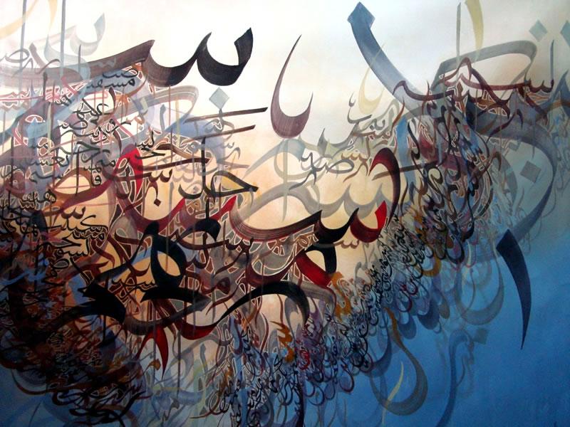 Khaled Al Saai Arabic Calligraphy